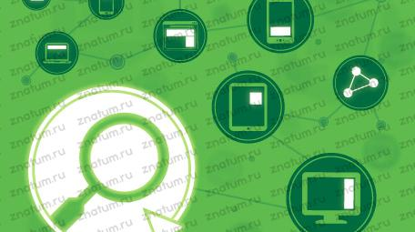 doubleclick-search_products_sm