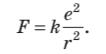 сила взаимодействия электрона и ядра атома